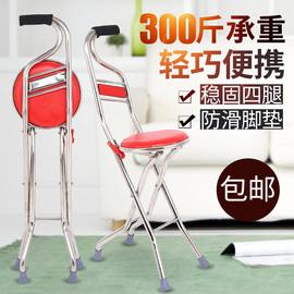 包邮老人拐杖凳子老年人四脚折叠多功能带坐四角脚拐棍手杖凳椅图片