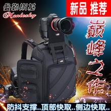 曼勒斯基双肩摄影包单反专业摄像相机包防盗户外背包男女佳能尼康