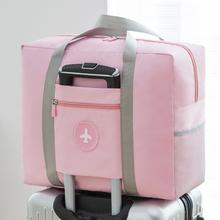 天天特价旅行手提包便携拉杆包短途行李搬家袋大容量短途单肩包