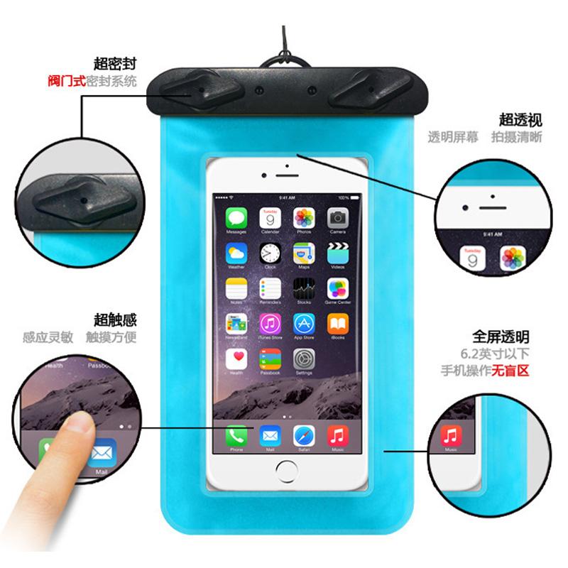 新品华为mate8/9手机防水袋潜水套触屏小米max6.44寸大屏幕6.5寸