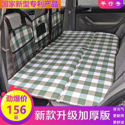 汽车睡垫车中床怎么样