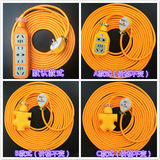 Customized patch panel shatter-resistant wiring board explosion-proof tow board household row plug-in socket 3/5/10 meters engineering department