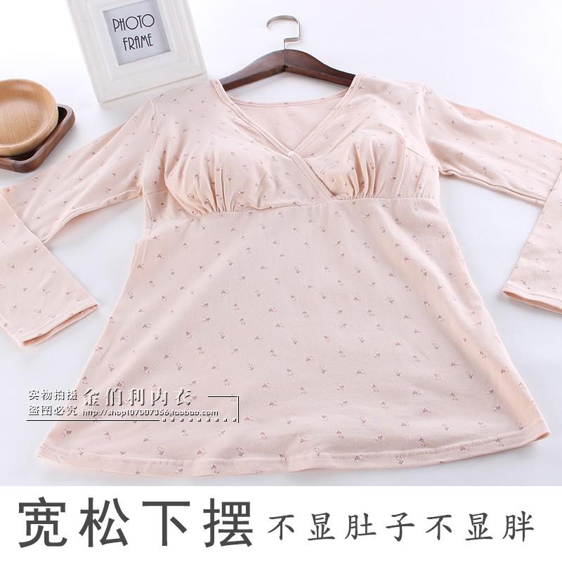 母乳衣服居家喂奶衣时尚纯棉秋冬带胸垫哺乳上衣潮孕妇交叉哺乳衣