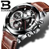 正品宾格手表男全自动机械表男表钢带军表防水腕表时尚运动皮带表