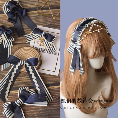 海军风星空藏青色深蓝色手工蝴蝶结发夹 条纹韩版发卡女发箍头饰