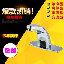 供应感应器水龙头单冷冷热全自动红外线感应式智能洗手器感应洁具图片