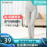 Spring and summer pure cotton long Johns for pregnant women women wear full cotton pregnant period support abdomen pants underwear home pajama summer