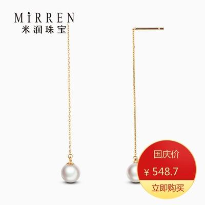 米润珠宝 日本akoya海水珍珠耳线18K金长款耳环耳饰正品 送女友