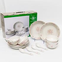【天天特价】米瓷餐具套装碗盘家用16头组合中式吃饭碗圆盘勺子