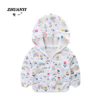Children's sun protection clothing male breathable girl skin clothing air conditioning shirt baby sun protection clothing baby beach clothing thin coat