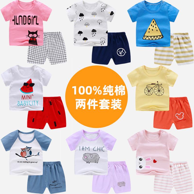 儿童短袖套装夏季男童短裤3女童背心1岁宝宝薄款纯棉小孩婴儿衣服