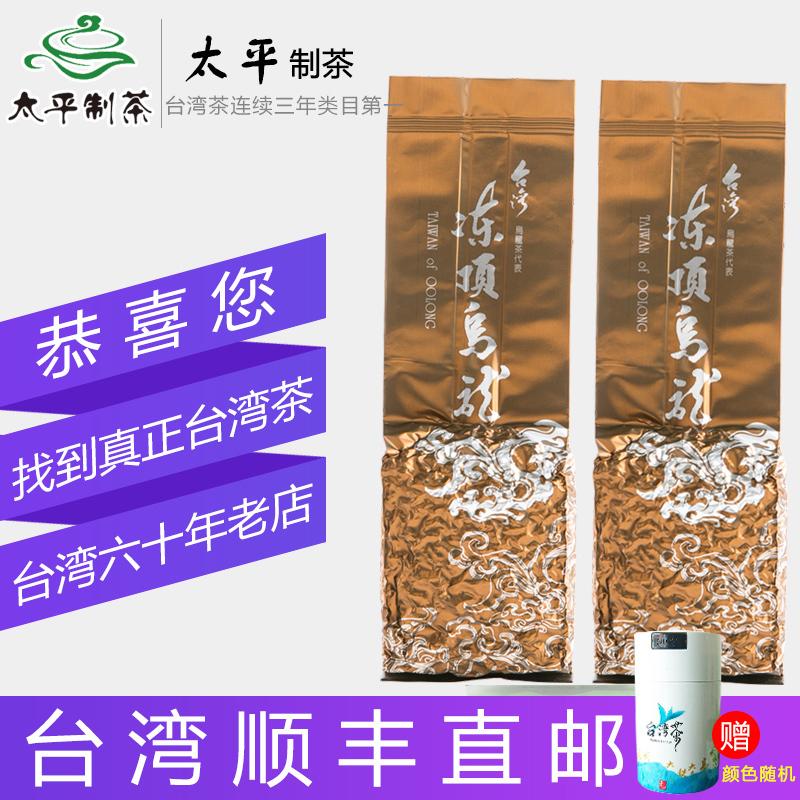 Высокогорный чай Артикул 571708089340