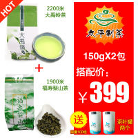 Daxiling tea pear tea Taiwan high mountain tea imported super non-frozen top oolong tea Alishan winter tea