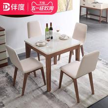 北欧可伸缩餐桌小户型实木饭桌4/6人电磁炉省空间正方形折叠餐桌