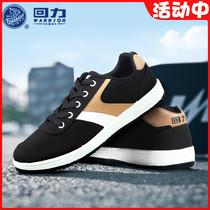 回力鞋男帆布鞋休闲鞋秋季户外耐磨开车鞋男黑色休闲运动鞋冬板鞋
