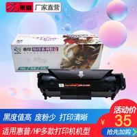 莱盛cc388a硒鼓文字版适用HP p1008 1108 1213 1136 88A 126a m128打印机粉盒