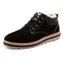 夏季新款镂空透气凉皮鞋男士商务工作皮鞋男鞋休闲爸爸鞋皮凉鞋