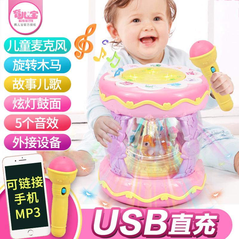 婴儿7个月玩具