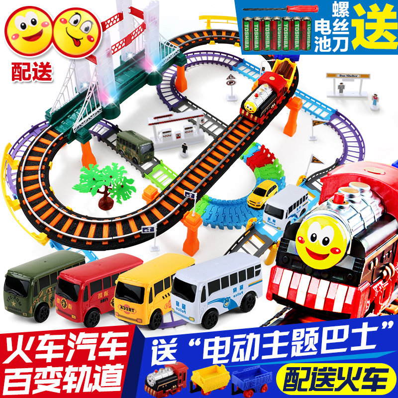 children's toys dragons little locomotive set boy electric assembled track car