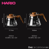 HARIO Japan imported heat-resistant glass hand-brewed coffee olive wood sharing pot to undertake a case of VCWN pot