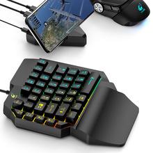 手游刺激战场游戏左手和平精英 手机电脑吃鸡神器鼠标单手键盘套装