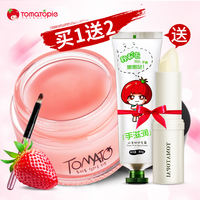 Tomato Pie Lipstick Lipstick Lipstick Moisturizing Exfoliating Moisturizing Sleep Lip Cream Moisturizing Anti-dry