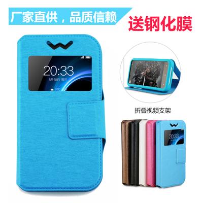 恒语 H18手机套 heeyu/恒语 H18-B保护壳 恒语 H18-B小希壳5寸屏