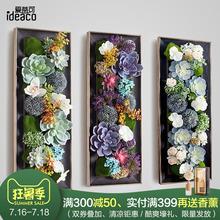 北欧仿真多肉植物墙饰壁饰创意餐厅客厅沙发背景墙面立体花卉壁挂