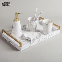 北欧大理石纹卫浴四件套 陶瓷简约牙刷杯漱口杯结婚礼物洗漱套装