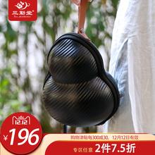 三勤堂小茶壶套装 快客杯一壶一杯景德镇陶瓷便携旅行茶具ST2034