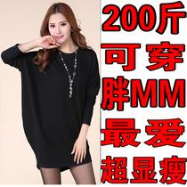 2017新款韩版秋装大码女装宽松蝙蝠衫胖mm200斤中长款圆领连衣裙