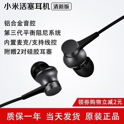 线控活塞耳机
