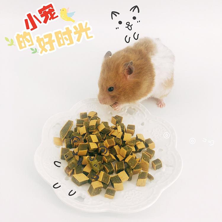 仓鼠蔬菜鳕鱼寿司卷三明治金丝熊宝宝粮食喜爱零食仓鼠用品 20克