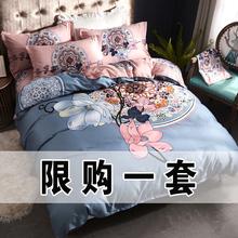 特价床上用品床单被套四件套全棉纯棉1.8m床双人1.5米床上四件套
