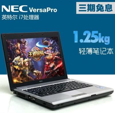 轻薄便携NEC笔记本固态电脑学生游戏电脑商务办公平板电脑游戏本