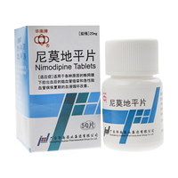 South China Brand Nimodipine 20mg*50 tablets*1 bottle/box