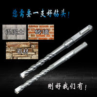 Chengke impact drill bit round handle square handle four pit electric hammer drill bit concrete thickening wall electric hammer impact drill bit