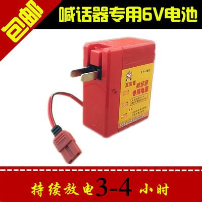 大功率手持喊話器插卡喇叭專用可充電池擴音機電源蓄電瓶6V內置品牌資訊