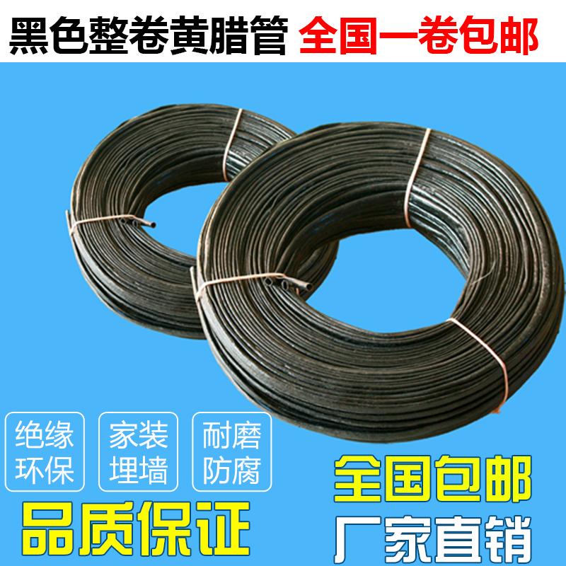 Трубы для защиты кабеля / Фитинги для кабелей Артикул 569365445126