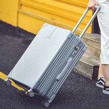 行李箱女复古直角拉杆箱万向轮韩版小清新密码箱男旅行箱子大学生
