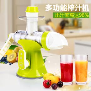 果雨手动榨汁机家用多功能儿童迷你小麦榨汁器手摇水果蔬菜原汁机