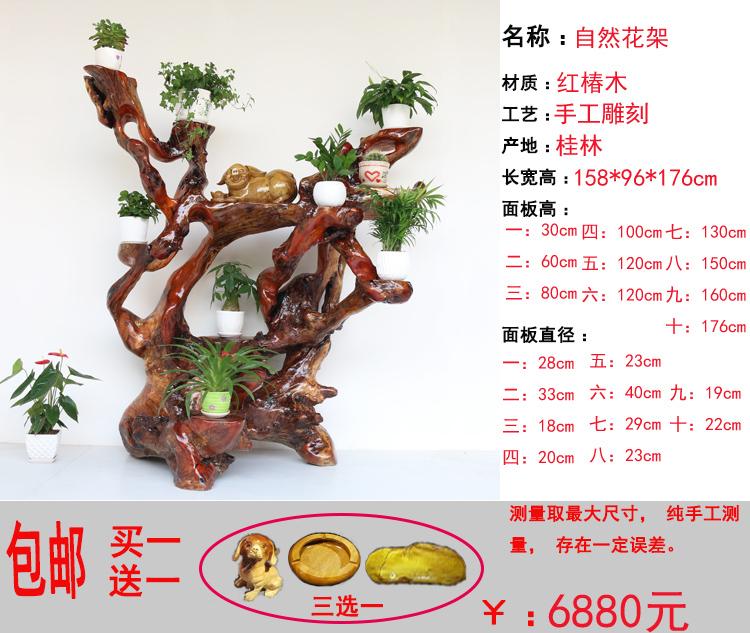 Резные изделия из корней дерева Артикул 596177146360