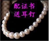 正品假一赔十天然珍珠项链10-11-12mm正圆极强光送妈妈婆婆礼物