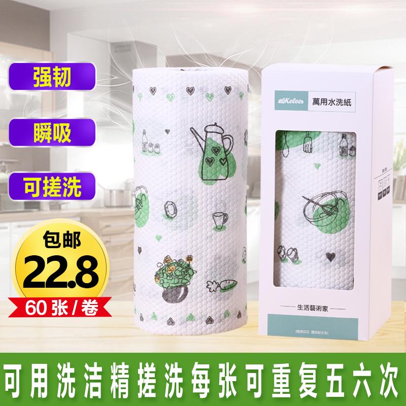 Бумажные кухонные полотенца Артикул 542985471741