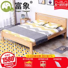 富象 全实木双人床1.5米单人1.8米双人床简约日式小户型原木家具