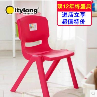 包邮禧天龙塑料靠背椅子加厚儿童桌椅宝宝小凳子幼儿园椅D-2019正品折扣
