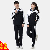 Shenzhen school uniform pants trousers summer school students sports school pants autumn Slim version short-sleeved shirt men and women shorts suit