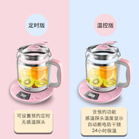Youdi love health pot automatic thickening glass home body multi-function flower teapot glass electric cooking 1.8 liters