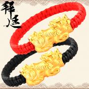 黄金转运珠戒指貔貅本命年红绳手链999足金路路通男女情人节礼物