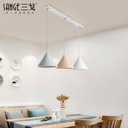 马卡龙餐厅吊灯现代简约三头组合灯北欧客厅吊灯创意个性时尚灯具